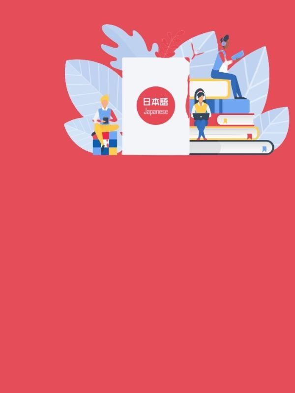 Học học kanji tiếng nhật cực dễ thi n5 (jlpt-nattest-topj) online | Edumall Việt Nam