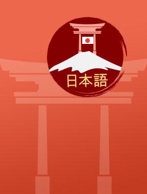 Học ภาษาญี่ปุ่นขั้นพื้นฐาน และ pat7.3 part 1 online | Edumall Việt Nam
